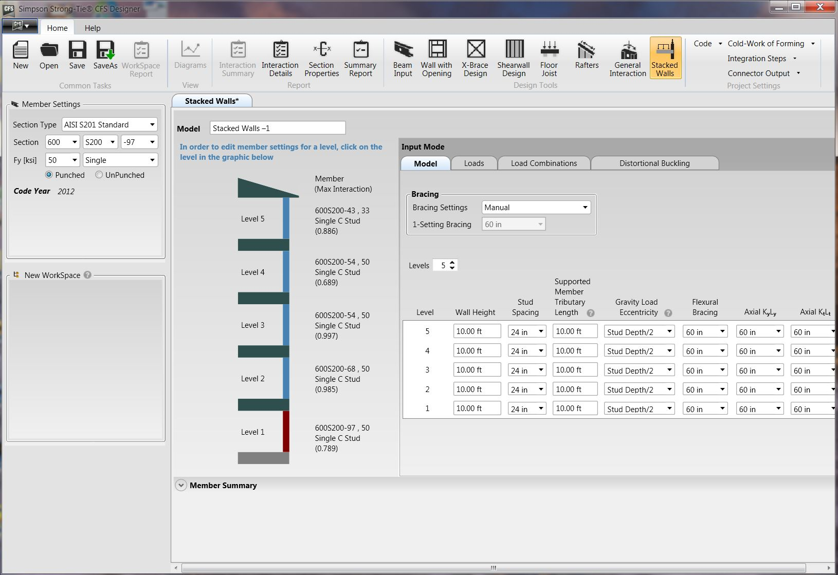 CFS Designer software screenshot 5